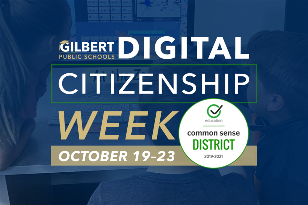 Digital Citizenship Week October 19-23, 2020
